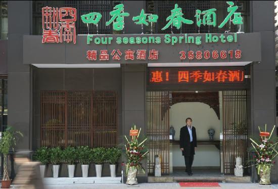 Siji Ruchun Hotel : 酒店外观