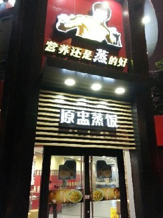 Kungfu (YanAn West Road)