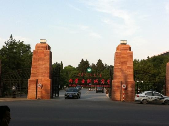 Xincheng Hotel: 蒙式大门