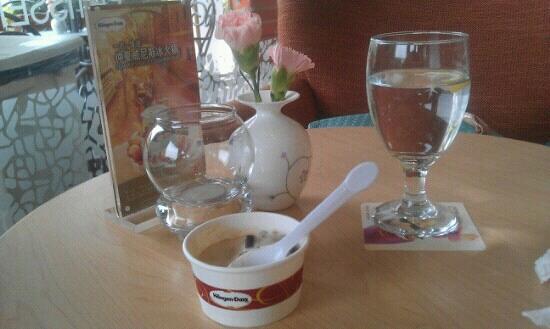 Häagen-Dazs (SM) : 美味