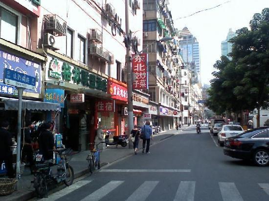 Fuchang Hotel Huangpu District : 外立面