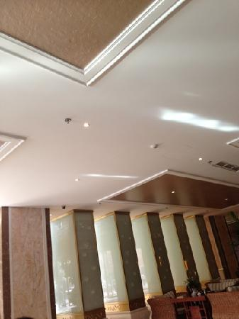 The Imperial Mansion, Beijing Marriott Executive Apartments: 美大堂