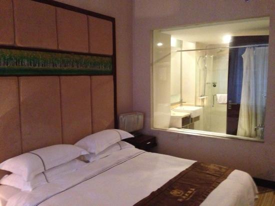 Longzhou Hotel : 看上去很美