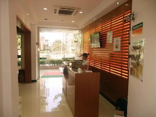 GreenTree Alliance Shanghai Chenghuang Temple Bund Hotel: 前厅