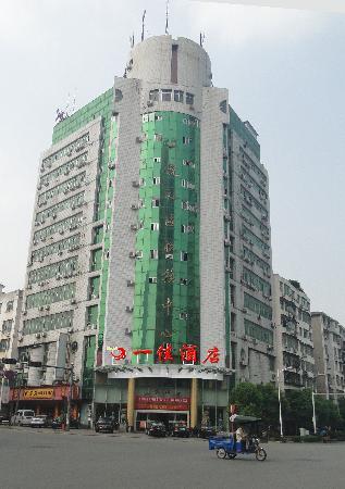 Photo of Yijia Hotel Yuetuchun Shangrao