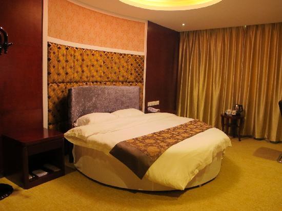 Super 8 Hotel Ankang Ba Shan Xi Lu : 商务大圆床