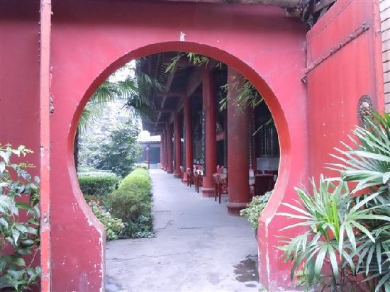 Sam's Guesthouse Chengdu Youth Hostel: 会馆侧面