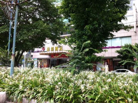 Home Inn Shaoguan Wujiangqiao Zhongshan Park: 泉景