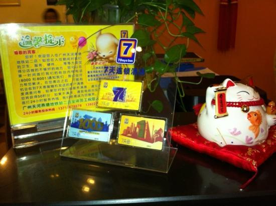 7 Days Inn Guangzhou Tianhe Yantang Subway Station 2nd : 7day