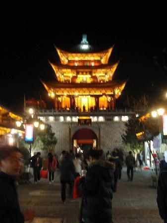 Dali Gucheng - the Old City: 大理