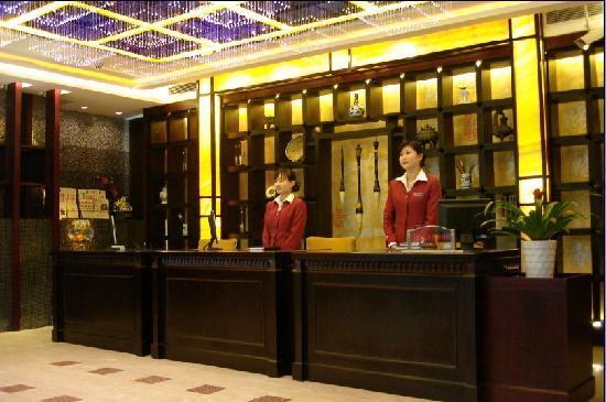 Zijin Holiday Resort: 前厅总台