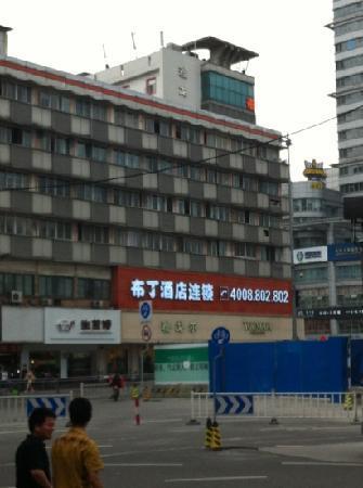 Pod Inn Ningbo Tianyi Square Gulou