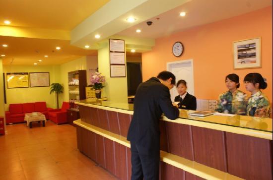 Home Inn Changsha Shaoshan North Road: 照片描述