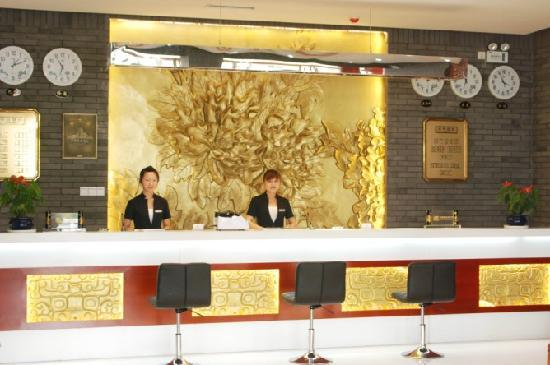 Huanghe Building Hotel: 酒店前台
