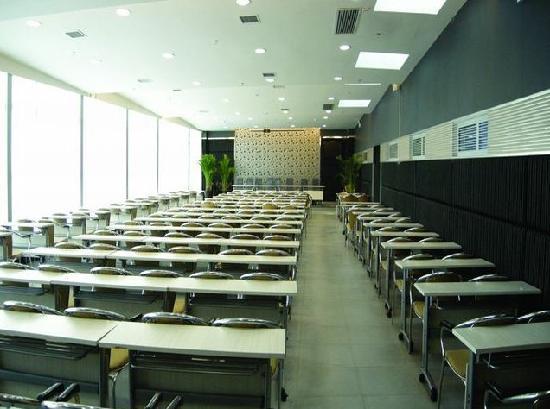 Jinjiang Inn (Harbin Changjiang Road): 会议室