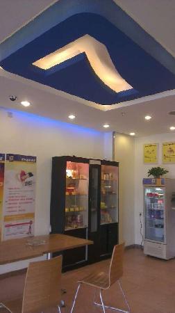 7 Days Inn (Chongqing Daping): 酒店大堂