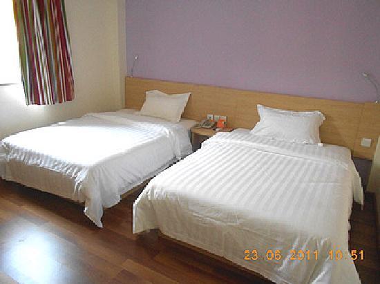 7 Days Inn (Chongqing Daping): 房间照片