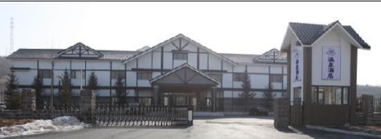 Xinlongmen Fenglv Hot Spring Hotel: 外观