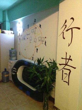 Xingzhe Hostel: 走廊