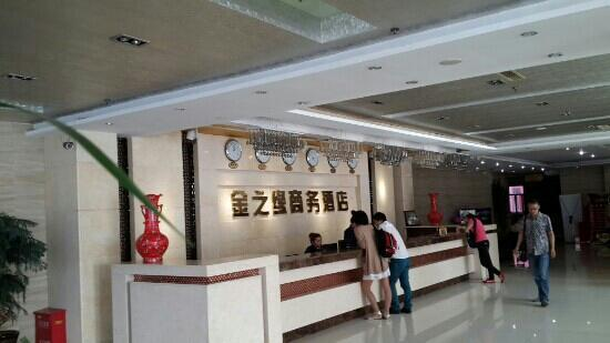 Jinzhiyuan Business Hotel