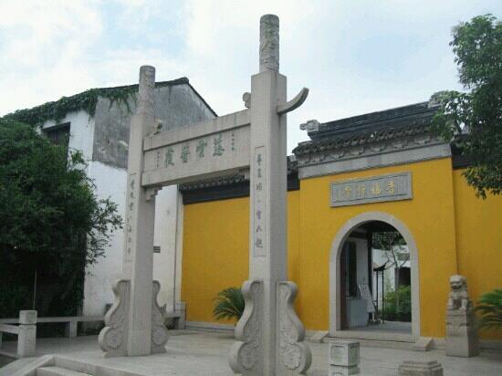 Cloud Rock Leaning Pagoda (Yunyan Ta): 禅院
