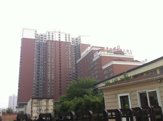 Baolinxuan International Hotel: 外观