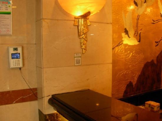Anhui Fuyang Guomao Hotel : 到到贴纸