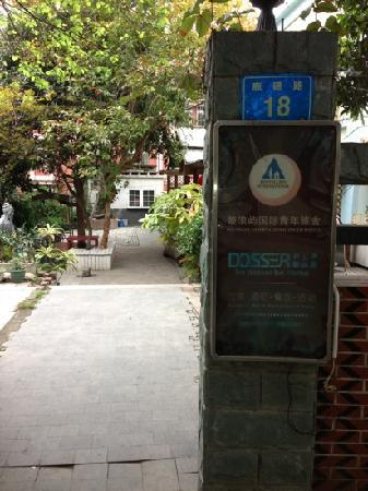 Gulangyu International Youth Hostel: 环境不错