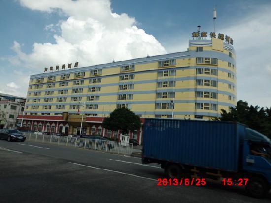 Home Inn Boutique Shunde Daliang Bus Main Station: 照片描述