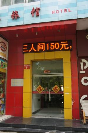 Chongdong Hotel