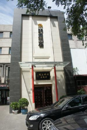Mingcheng Mo.5 Roast Duck