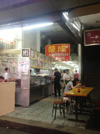 RongCheng ChaoShan FengWei Shi