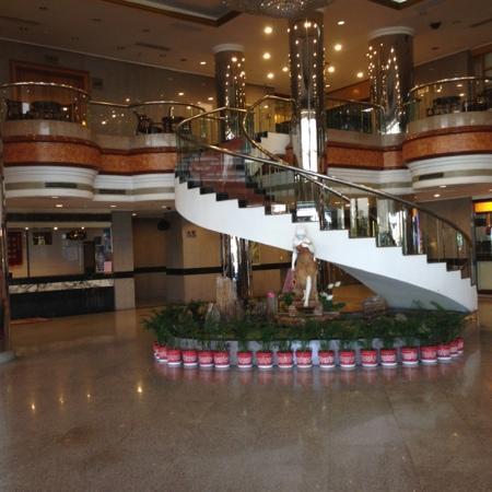 Hangkong Hotel