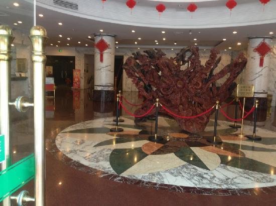 Gangcheng Holiday Hotel: 酒店大堂