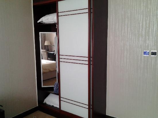 Chengxinyuan Hotel : 衣柜