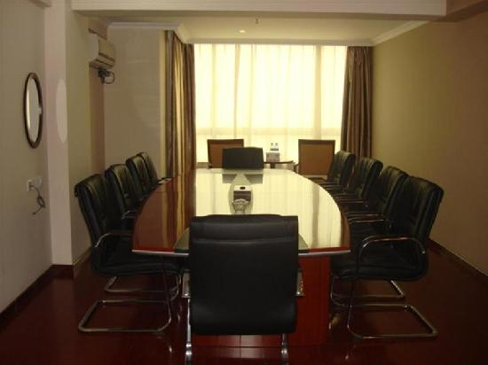 Tongnan Road Business Hotel : 会议室