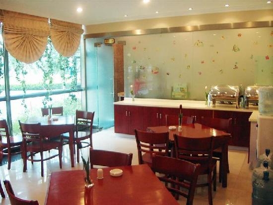 Tongnan Road Business Hotel : 餐厅