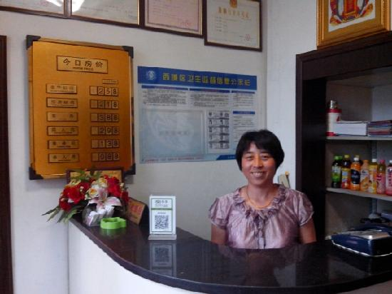 Xin Yu Qiao Hotel : 二维码
