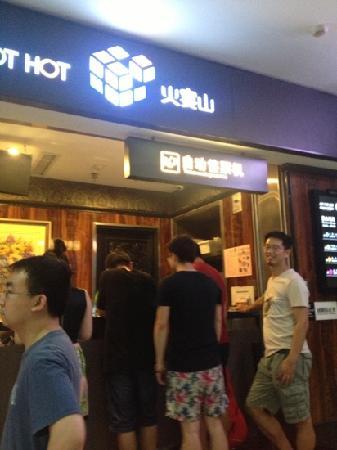 Huo Yan Shan Hot Pot (TiYuGuan Road)