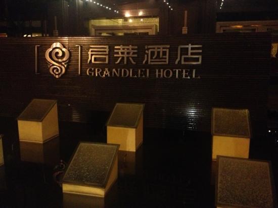 Grandlei Hotel: 君莱酒店