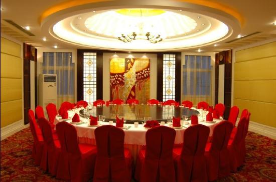 Taiping International Hotel: 照片描述