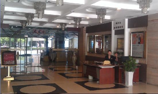 Jiangnan Hotel