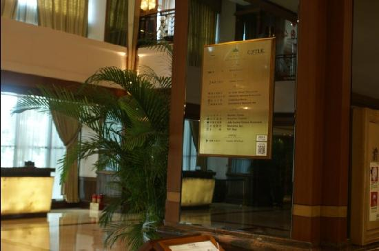 Haiyatt Garden Hotel (Chang An): 二维码
