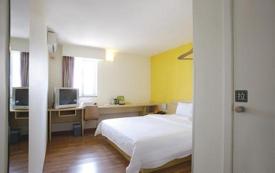 7 Days Inn (Ningbo Tianyi Plaza): 大床房