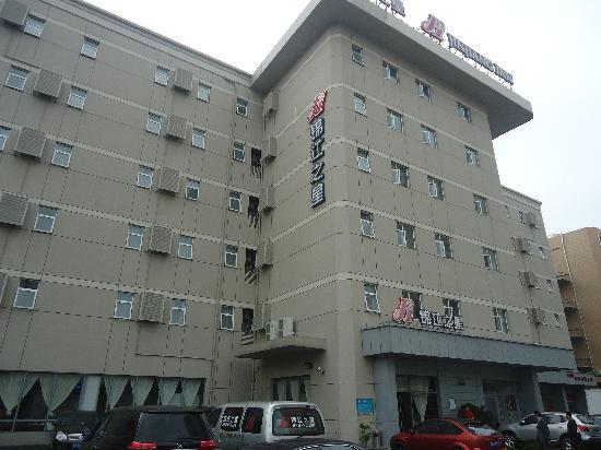 Jinjiang Inn Zhuhai Jida Jiuzhou Main Road