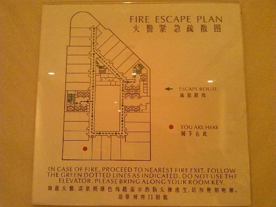 Guangzhou Marriott Hotel Tianhe: 楼层平面图
