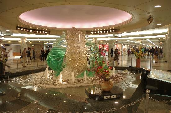 Sakae: 栄地下商店街