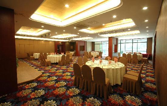 Jinmao Hotel: 中餐厅