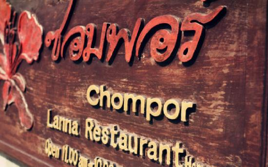 Chompor Lanna: Chompor