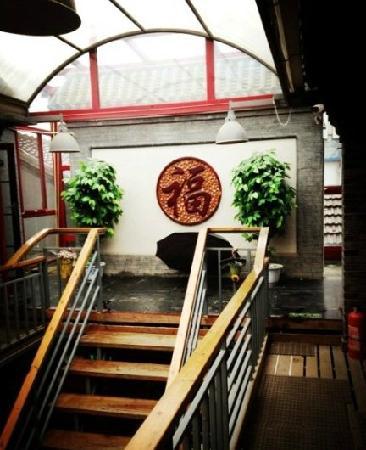 Xinglongge Hostel: 旅舍